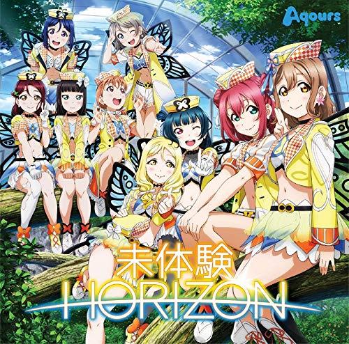ラブライブ!サンシャイン!! Aqours 4th Single 未体験HORIZON