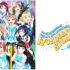 Aqours 3rd LIVE BD BOX ソフマップの特典と販売価格